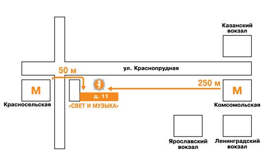 """Свет и Музыка"": м."